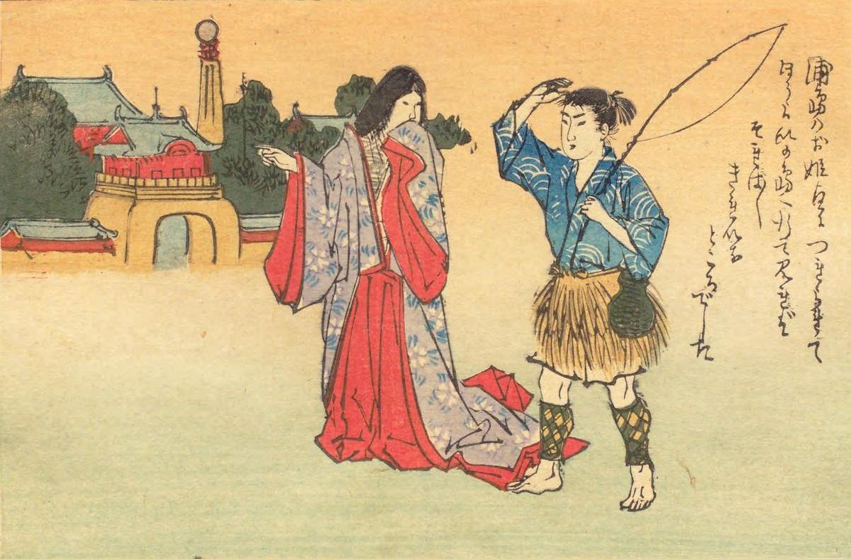Urashima Tarō and princess of Horai. 1899.